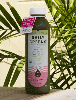 Daily Greens Bottle